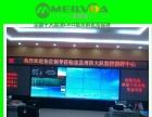 通辽LED显示屏厂家免费安装,买一送五大优惠
