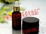 OEM贴牌广州化妆品厂 日化线/专业线/护肤品/美容美体功效产品