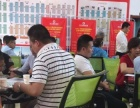 总价25万买滨江新区已开业60平沿街门面即买即收租