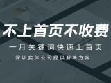 南京网络推广-公司-服务-外包-还选江苏斯点