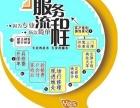 欢迎进入)南宁-皇明太阳能管方售后服务维修-报修电话