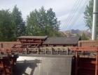 出售20米整套箱梁模板