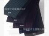 80D天鹅绒日本原单秋款显瘦竖条纹麻花连裤打底袜 厂家直销