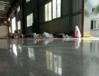 柳州市水泥地面打磨翻新-水泥地固化地坪