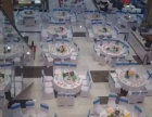 桌椅帐篷、宴会椅、折叠椅、塑料椅、会议桌、圆桌租赁