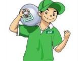 白云南浮宫御园桶装水配送批发零售