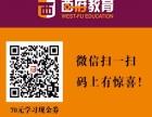 镇江学word、excel、PPT等办公软件到镇江