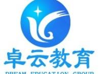 昆山零基础英语培训学习班 昆山学英语多少钱