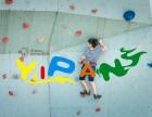 上海儿童成人攀岩墙亲子娱乐互动设备 健身房体育场攀岩定制厂家