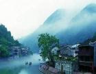 太原/长沙/韶山/张家界/黄龙洞或者大峡谷(玻璃桥)双飞五日游日