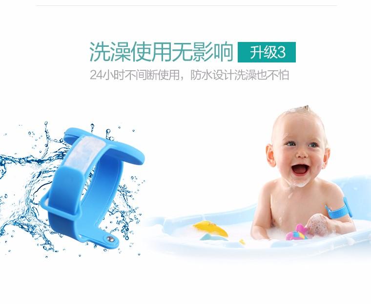 24小时测婴儿体温优特卡尔婴儿发烧警报智能手环