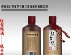 红粱魂婚庆定制酒加盟 油漆涂料 10-20万元