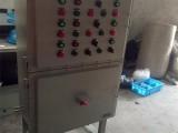 BXK51系列粉尘防爆控制柜