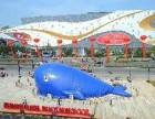 大型暖场道具新品鲸鱼岛乐园 租售租赁请认准实力厂家