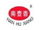 南壶香名茶加盟