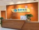 九龙坡大渡口周边课外辅导班咨询电话!