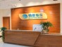 重庆大渡口区中高考补习班,名气大,师资强!重庆勤思教育