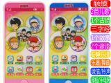 6689-5智能手机触屏 5s 儿童玩具益智玩具早教学习玩具地摊