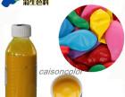 供应天然乳胶着色水性色浆 彩生牌P系列水性色浆