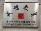初中英语教师