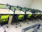 现代办公家具厂销售办公桌椅,工位,会议桌,话务桌椅