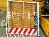 工地临边基坑防护栏 护栏围栏网 隔离栅厂家批发