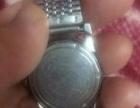 瑞士比恩那手表