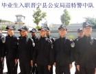 云南司法学校,昆明哪个学校有司法专业