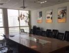 《商业办公选址专家》中商国际大厦600平精装修
