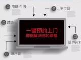 佛山华硕笔记本电脑维修开机密码清除重装系统