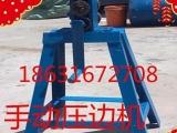 厂家直销保温专用卷圆压边设备,三辊铁皮压