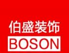 武汉专业承接酒店,餐饮,商铺,厂房装修设计施工