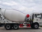 转让 搅拌运输车水泥罐车 搅拌车价格  可分期