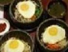 【喜葵石锅拌饭加盟】韩餐财富榜首位