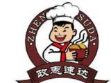 企业订餐快餐盒饭剧组餐食堂托管团体订餐