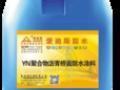 厂家供应GZ-2型高分子防水涂料