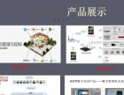 贵港市浩康智能设备有限公司