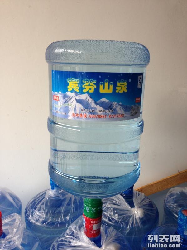 福州三江正牌桶装水订水中心