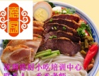广州肠粉_桂林米粉_过桥米线技术去哪里学到_德厨小吃培训中心