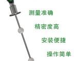 数显直读尿素在线浓度测试仪,浙江在线密度计