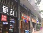华强北30平街铺 门面6米 可轻餐饮铺 急转转