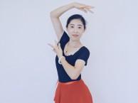 青岛市南区 舞蹈成人基础课程古典舞 民族舞中国舞
