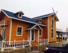 西安木屋别墅,木屋会所,木屋建造