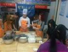 芜湖最大的小吃培训学校,安徽最具特色的美食培训学校