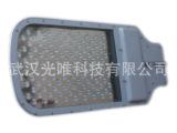 厂家大量批发高性价比LED路灯W120
