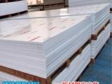 白色PP板加工定做pp水箱酸洗池电镀槽耐酸碱耐腐蚀环保龟箱