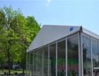 安阳展览帐篷、活动帐篷、欧式帐篷、出租销售-高山篷房