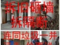 枞阳县城周边小型搬家服务损坏包赔家政保洁钟点工服务