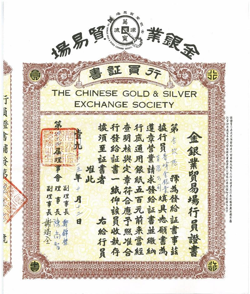 黄金外汇招商 现货黄金招代理 外汇全国招加盟商