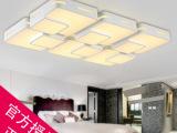 LED客厅吸顶灯长方形 现代简约灯饰灯具大气创意  尊雅灯饰照明